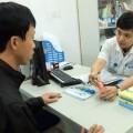 084358_Roi-loan-cuong